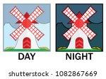 corn mill in a field | Shutterstock .eps vector #1082867669