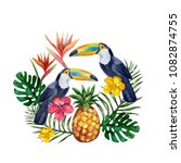 tropical garden watercolor... | Shutterstock .eps vector #1082874755
