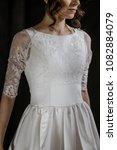 supermodel in wedding bridal... | Shutterstock . vector #1082884079