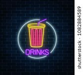 neon glowing sign of cold soda... | Shutterstock .eps vector #1082884589