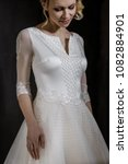 supermodel in wedding bridal... | Shutterstock . vector #1082884901