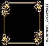 decorative frame. elegant... | Shutterstock .eps vector #1082898851