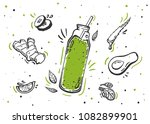 set of hand drawn ingredients...   Shutterstock .eps vector #1082899901