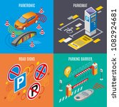 isometric parking icon set with ... | Shutterstock .eps vector #1082924681