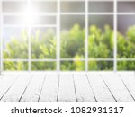 wood table on natural background | Shutterstock . vector #1082931317