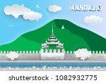 mandalay  paper art  myanmar ...   Shutterstock .eps vector #1082932775