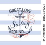 sea vector print t shirt.... | Shutterstock .eps vector #1082934227