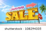 summer sale. yellow large scale ... | Shutterstock . vector #108294335
