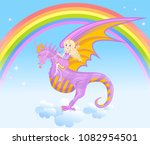 little princess and dragon | Shutterstock . vector #1082954501