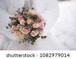 bridal flowers boquet | Shutterstock . vector #1082979014