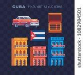 travel to cuba  pixel art icons ... | Shutterstock .eps vector #1082984501