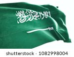 saudi arabia national flag... | Shutterstock . vector #1082998004