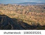 tibet qinghai plateau in summer ... | Shutterstock . vector #1083035201