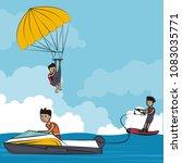 summer water sport concept | Shutterstock .eps vector #1083035771