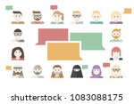 customers feedback concept... | Shutterstock .eps vector #1083088175