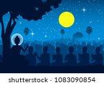 lord of buddha sermon dharma to ... | Shutterstock .eps vector #1083090854