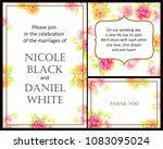vintage delicate invitation... | Shutterstock . vector #1083095024