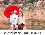 couple asian man and woman... | Shutterstock . vector #1083103211