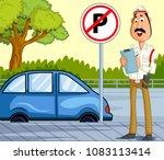 india traffic police vector... | Shutterstock .eps vector #1083113414