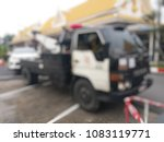 blurred a police department tow ... | Shutterstock . vector #1083119771