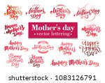 lettering happy mothers day... | Shutterstock .eps vector #1083126791