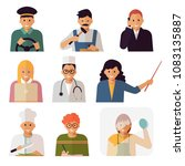 people of different professions.... | Shutterstock .eps vector #1083135887