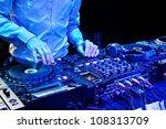 dj mixes the track in nightclub ... | Shutterstock . vector #108313709