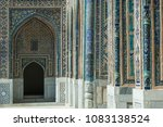 the arch and the exterior... | Shutterstock . vector #1083138524