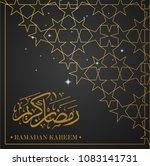 ramadan kareem islamic greeting ... | Shutterstock .eps vector #1083141731