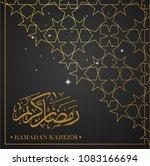 ramadan kareem islamic greeting ... | Shutterstock . vector #1083166694