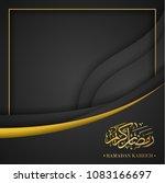 ramadan kareem islamic greeting ... | Shutterstock . vector #1083166697