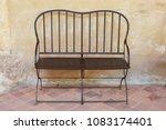 metal bench in the street | Shutterstock . vector #1083174401