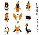 set of hand drawn cute birds. ... | Shutterstock .eps vector #1083184175