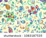 Paisley Watercolor Floral...