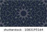 turkish  arabic  african ... | Shutterstock .eps vector #1083195164