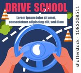 driving lessons. hands on the... | Shutterstock .eps vector #1083208511