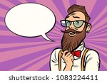 stylish bearded hipster with... | Shutterstock .eps vector #1083224411