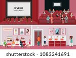 cinema banners with purchase... | Shutterstock .eps vector #1083241691
