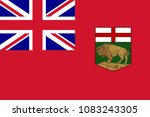 simple flag of manitoba is a... | Shutterstock .eps vector #1083243305
