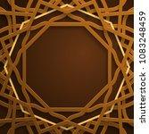 islamic pattern vector...   Shutterstock .eps vector #1083248459