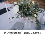 on a festive table with a white ... | Shutterstock . vector #1083253967