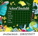 school timetable banner on... | Shutterstock .eps vector #1083255077