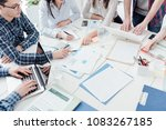 business team meeting in the... | Shutterstock . vector #1083267185