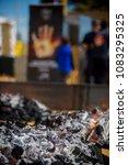 Small photo of Artichokes greatest grill in the World. Pineda de Mar (Catalonia), Guiness World Record