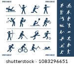 sports icon set | Shutterstock .eps vector #1083296651