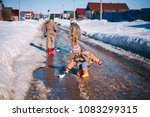 little girls playing on the...   Shutterstock . vector #1083299315