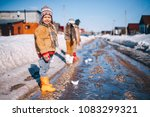 little girls playing on the...   Shutterstock . vector #1083299321