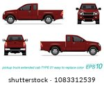 vector eps10   extended cab...   Shutterstock .eps vector #1083312539