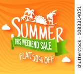 stylish text summer  this... | Shutterstock .eps vector #1083314051