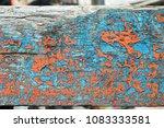 texture of wood   Shutterstock . vector #1083333581